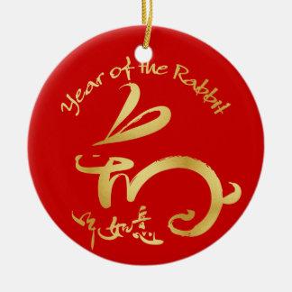 Año Nuevo chino del oro - 2011 años del conejo Adorno Redondo De Cerámica