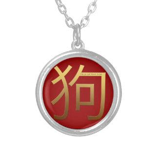 Año Nuevo chino del perro de oro del símbolo Collar Plateado
