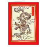 Año Nuevo chino Felicitación
