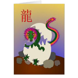 Año Nuevo chino feliz 2012 - año del dragón Tarjeton