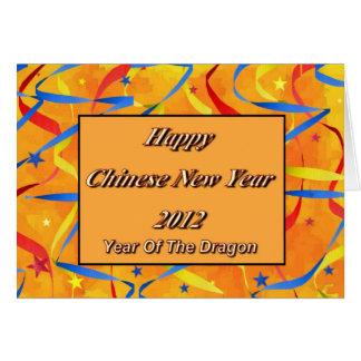 Año Nuevo chino feliz 2012 Tarjeta De Felicitación