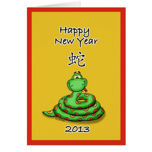 Año Nuevo chino feliz - 2013 Tarjetón