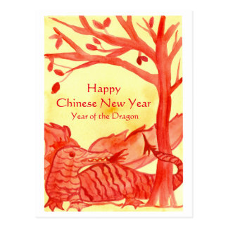 Año Nuevo chino feliz de la acuarela del dragón Postal