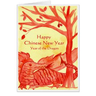 Año Nuevo chino feliz del ejemplo del dragón Tarjeta De Felicitación
