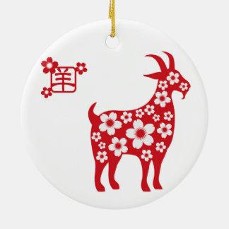 Año Nuevo chino feliz del ornamento de la cabra Ornamentos De Reyes