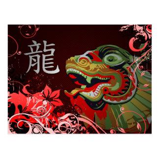 Año Nuevo chino feliz: dragón de alta fidelidad Postal
