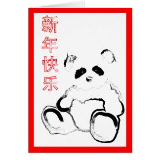 Año Nuevo chino feliz: panda asiática Tarjeta Pequeña