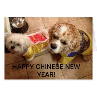 Año Nuevo chino feliz Tarjeta De Felicitación