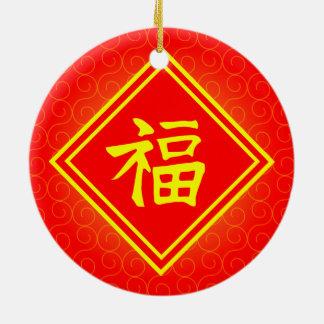 Año Nuevo chino • Símbolo afortunado de Fu • Rojo Adorno Navideño Redondo De Cerámica