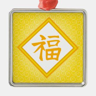 Año Nuevo chino • Símbolo afortunado de oro de Fu Adorno Navideño Cuadrado De Metal