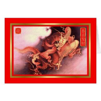 Año Nuevo chino Tarjeta De Felicitación