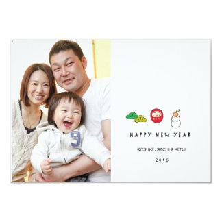 Año Nuevo japonés Invitación 12,7 X 17,8 Cm