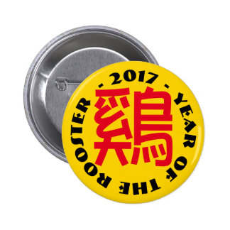 Año Nuevo lunar chino B3 del ideograma de encargo Chapa Redonda De 5 Cm