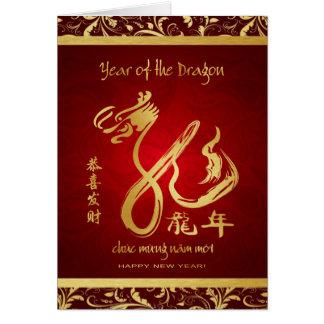 Año Nuevo vietnamita 2012 - año de Tet del dragón Tarjeta De Felicitación
