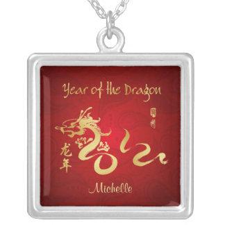 Año personalizado de la caligrafía 2012 del dragón colgante cuadrado