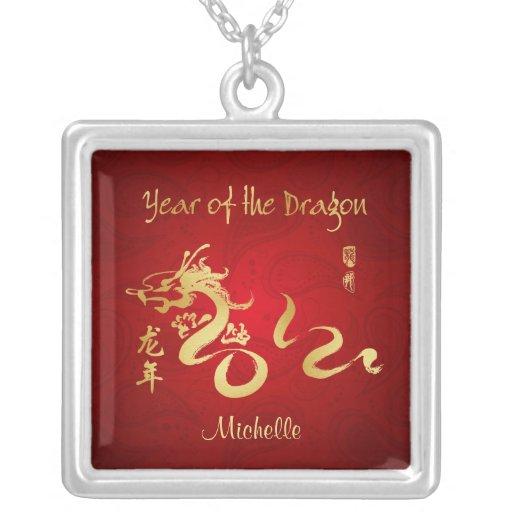 Año personalizado de la caligrafía 2012 del dragón joyerías