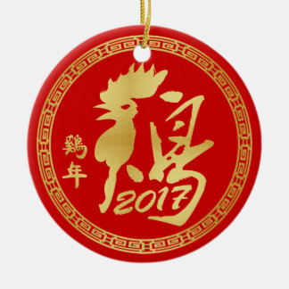 Año personalizado del gallo 2017 adorno navideño redondo de cerámica