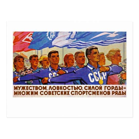 Años Nuevos socialistas de tarjeta 8