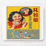 Anuncio chino de la medicina del dolor de cabeza d alfombrillas de ratones