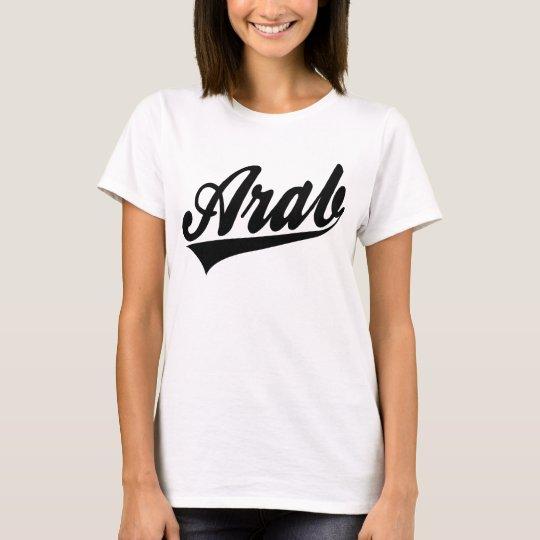Árabe Alabama Camiseta