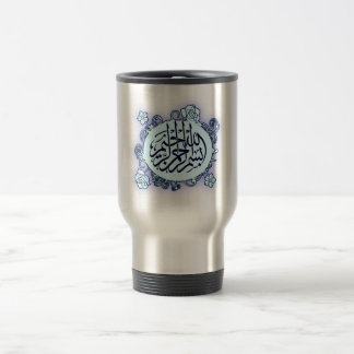 Árabe de la caligrafía del Islam de los rosas de Taza De Viaje