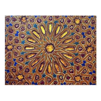 árabe de la geometría de la decoración del Islam Postal