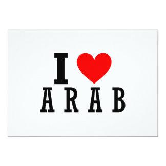 Árabe, diseño de la ciudad de Alabama Invitación 12,7 X 17,8 Cm