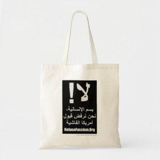 Árabe - en nombre de humanidad bolso de tela