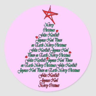 Árbol de navidad de los varios idiomas con la estr etiqueta redonda