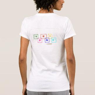 árboles, japoneses de los sueños… camisetas