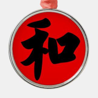 Armonía en caligrafía del chino tradicional adorno redondo plateado