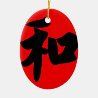 Armonía en caligrafía del chino tradicional adorno ovalado de cerámica