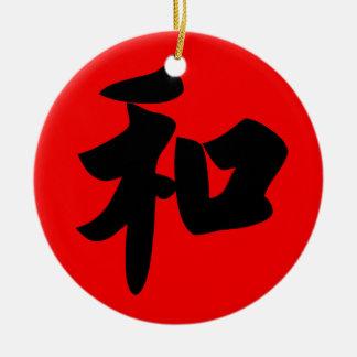 Armonía en caligrafía del chino tradicional adorno redondo de cerámica
