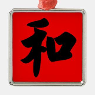 Armonía en caligrafía del chino tradicional adorno cuadrado plateado