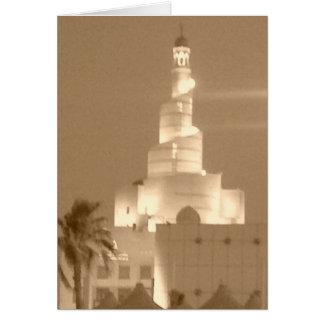 arquitectura árabe tarjeta de felicitación