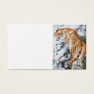 Arte asiático del tigre de la acuarela tarjeta de visita