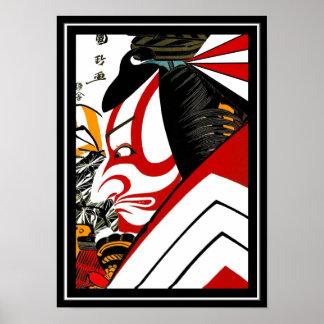 Arte asiático Utagawa Kunimasa Japón del vintage