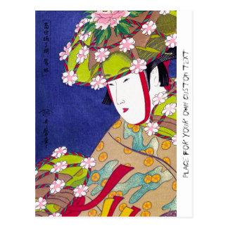 Arte clásico japonés oriental fresco de la señora postal