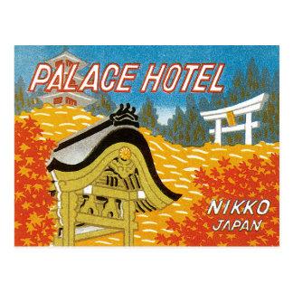 Arte de la etiqueta de Japón del hotel del palacio Tarjeta Postal
