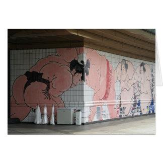 Arte de la pared del sumo tarjeta de felicitación
