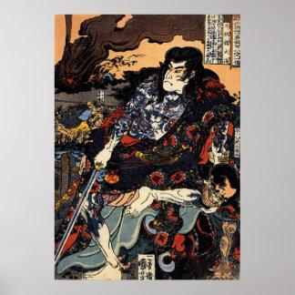 Arte de Ukiyo-e Woodblock - samurai Poster