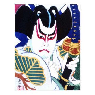 Arte del actor de Kabuki del japonés por el 名取春仙 Postal