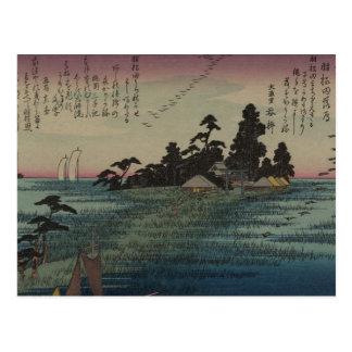 arte del japonés 1800's postal