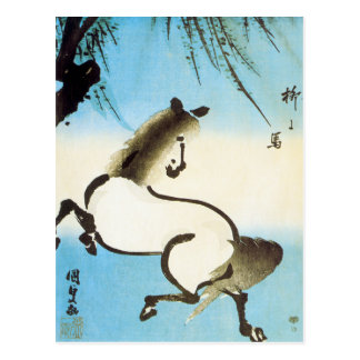 Arte del japonés del vintage postal