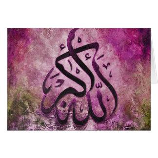 Arte islámico púrpura de Alá-u-Akbar Tarjeta De Felicitación