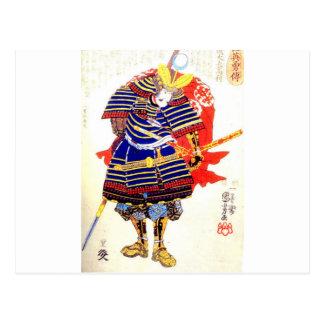 Arte japonés clásico Japón del samurai Postal