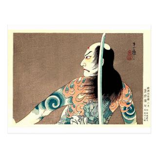 Arte legendario japonés clásico del guerrero del postal