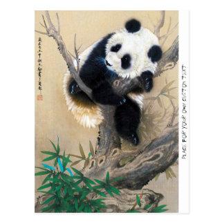 Arte mullido dulce lindo chino fresco del árbol postal