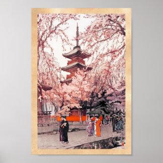 Arte oriental fresco del watercolour del parque de
