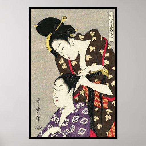Arte para mujer del ukiyo-e de Utamaro Yuyudo de l Poster